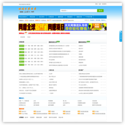 www.yzdir.net网站截图