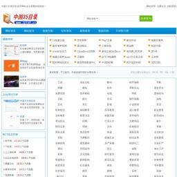 www.35186.cn网站截图