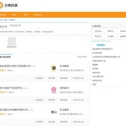www.xinxi18.com网站截图
