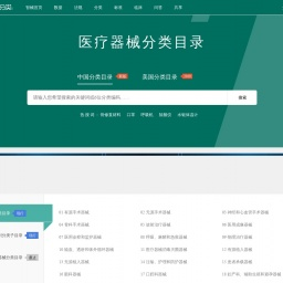 fenlei.zhixie.info网站截图
